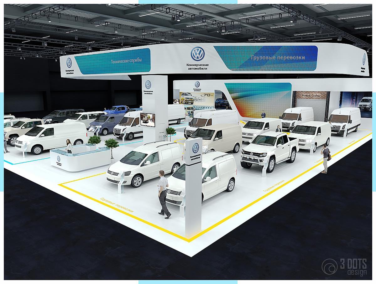 Volkswagen Komtrans 5