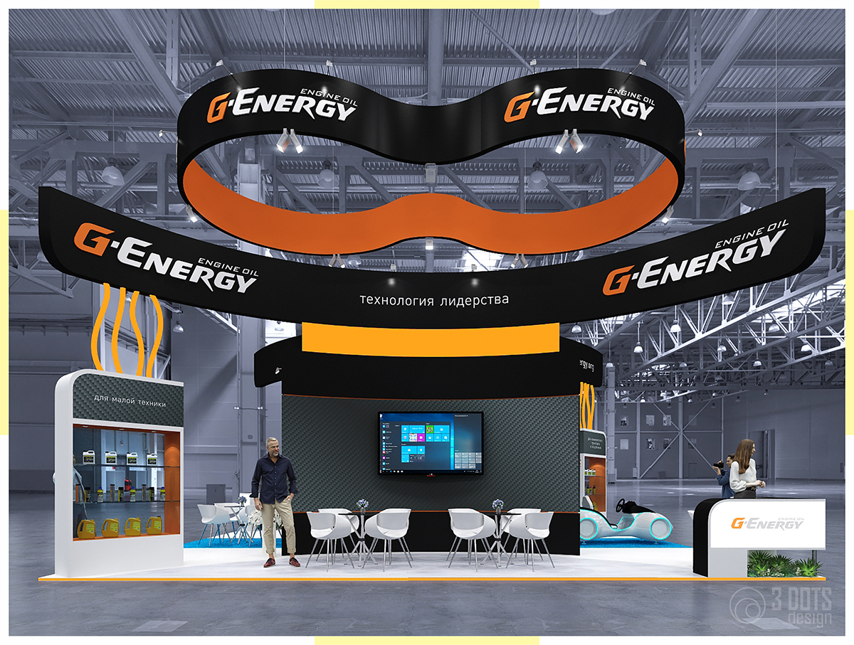 Gazprom G-Energy 2019 - 2
