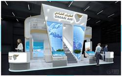 OmanAirCargo AirCargoEurope 2017 2