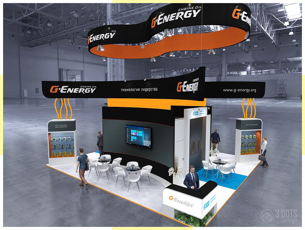 Gazprom G-Energy 2019 - 4