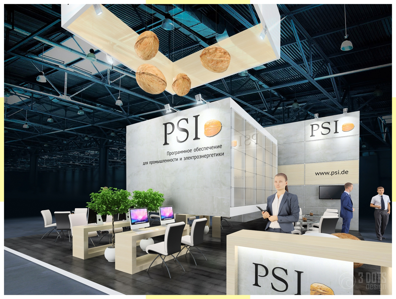 PSI MIOGE15 NEW 4