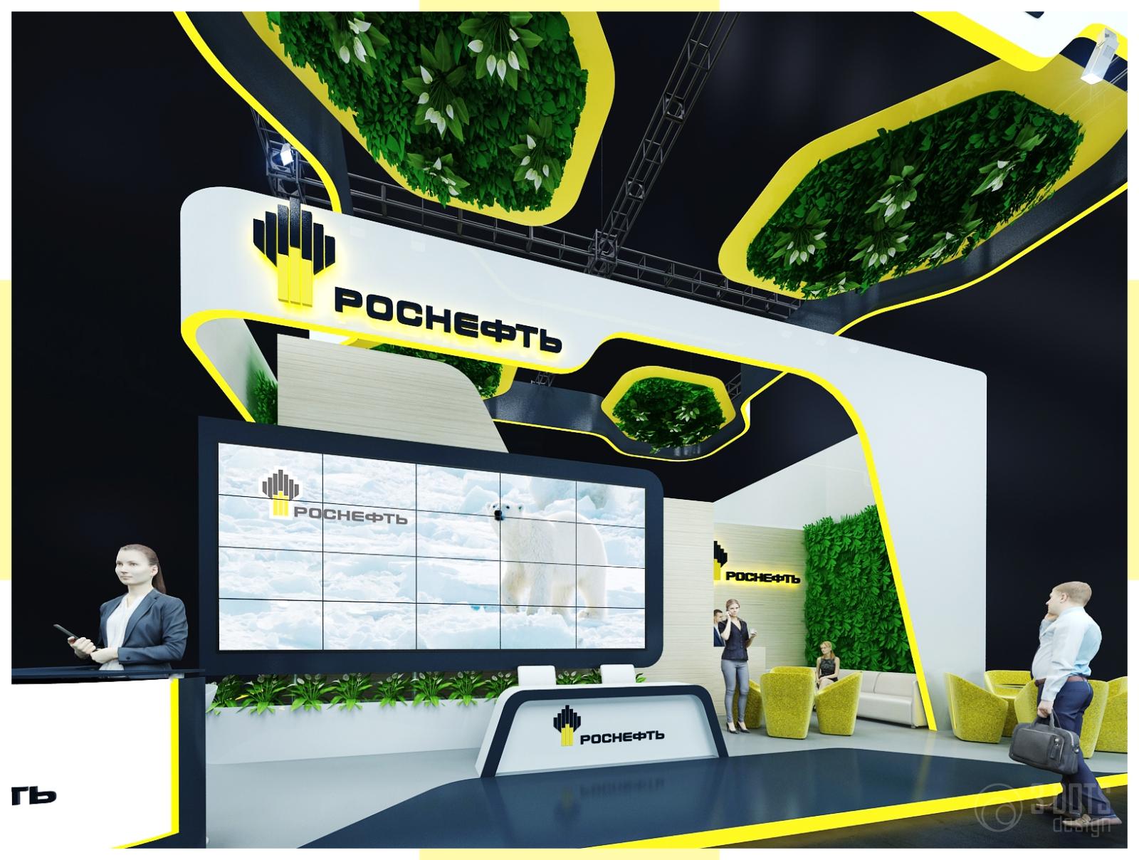 Rosneft 2016 4