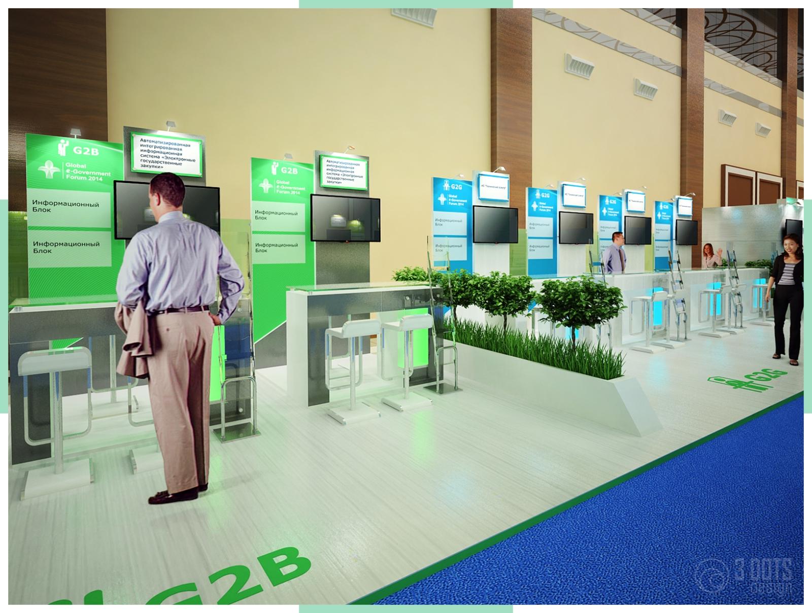 e-gov2014 NEW 4