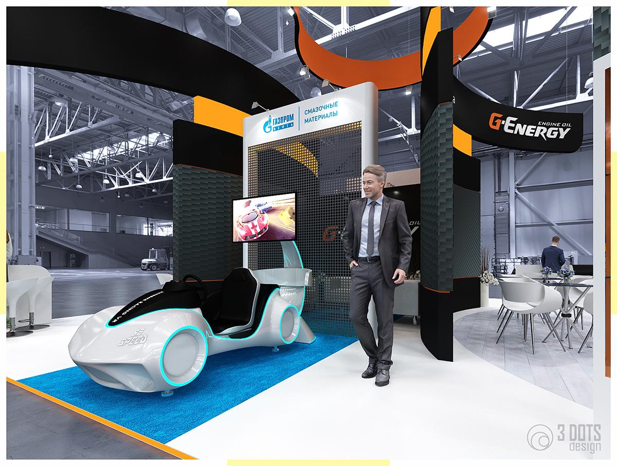Gazprom G-Energy 2019 - 6