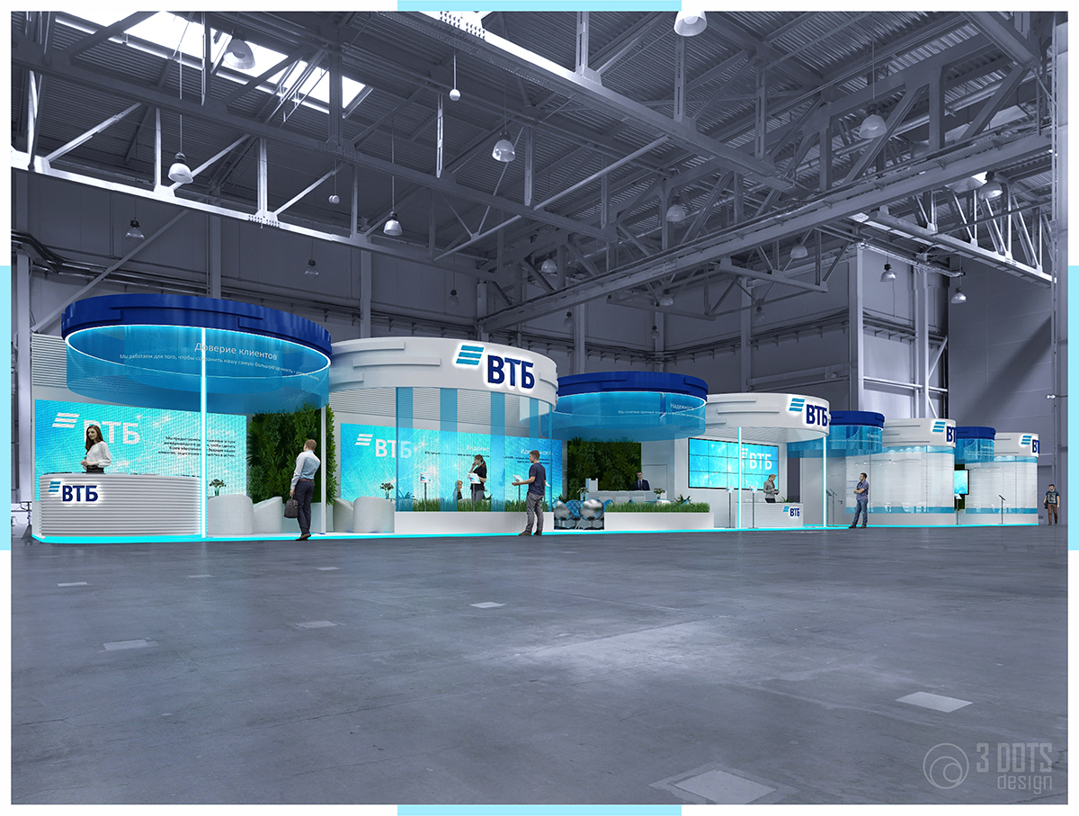 VTB - RIF2019 2