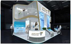 OmanAirCargo AirCargoEurope 2017 1