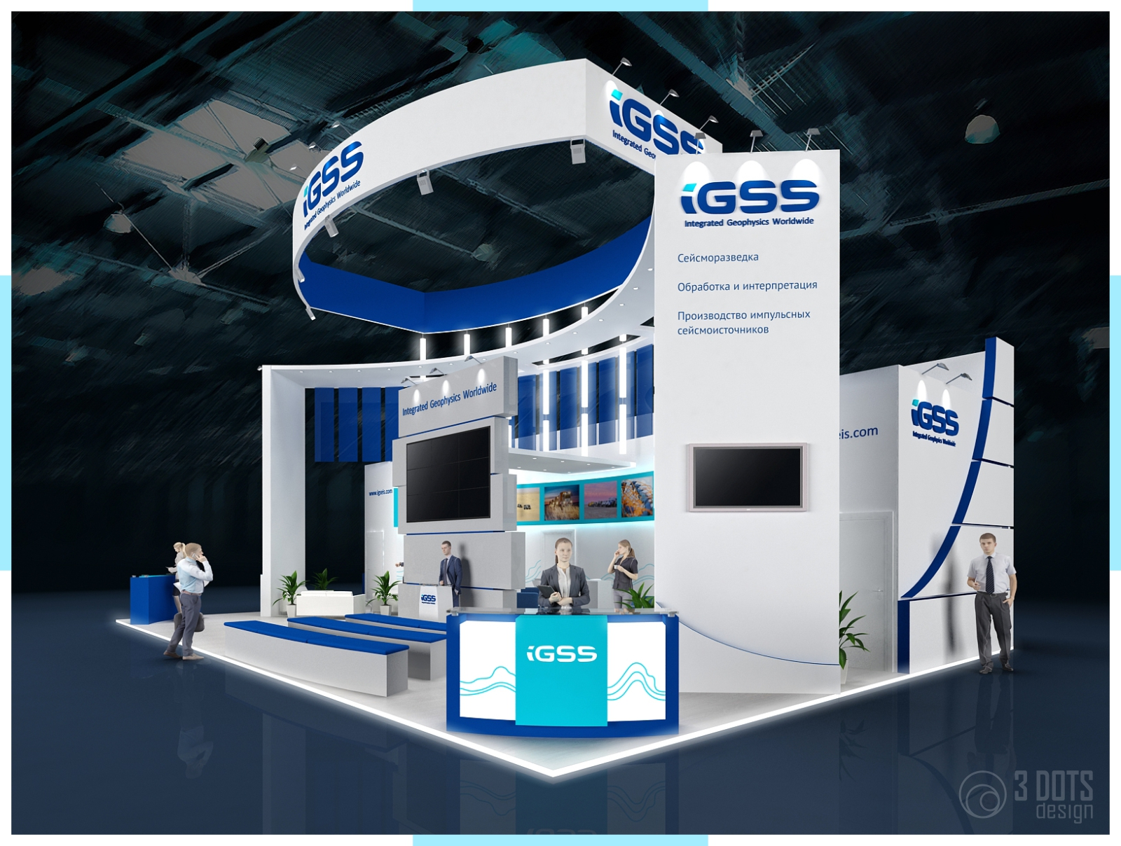 IGSS WPC2014  NEW 1