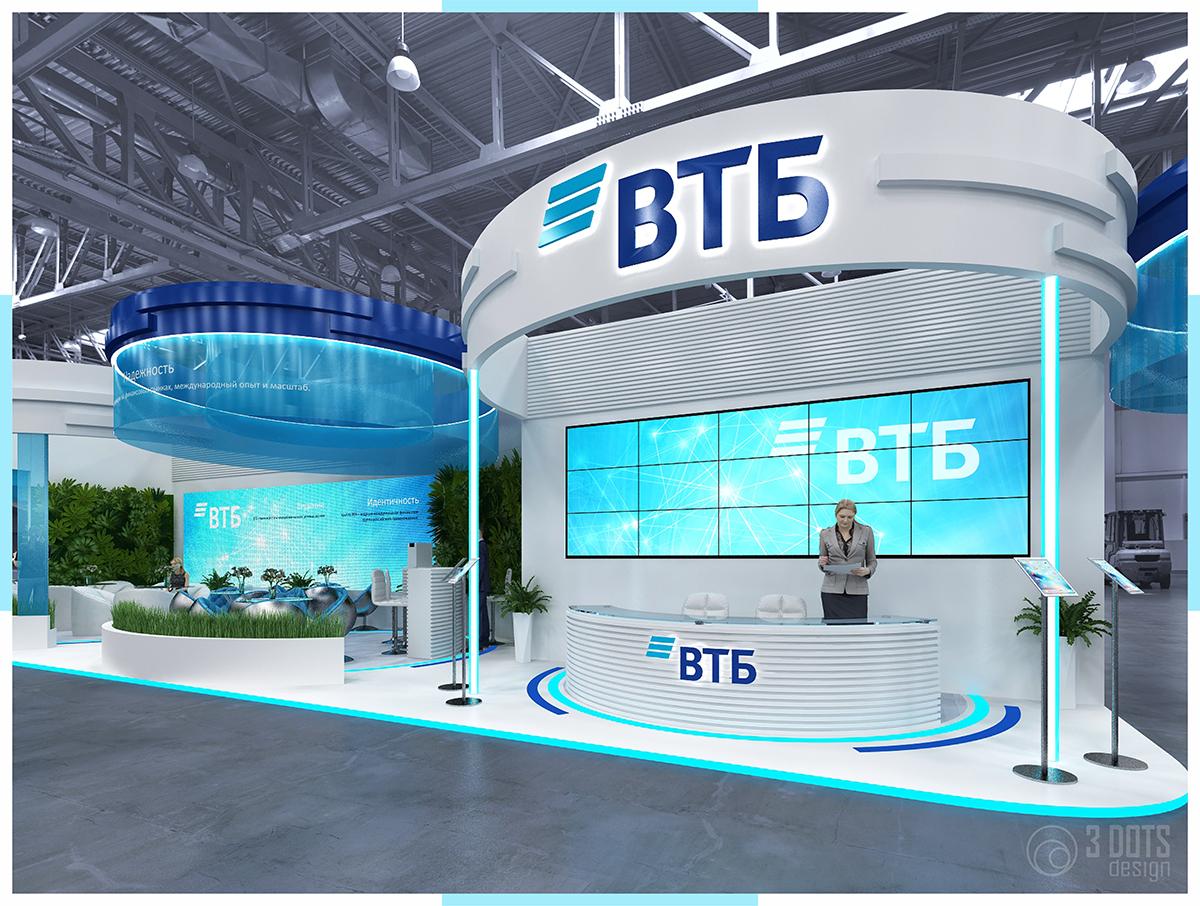 VTB - RIF2019 4