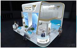 OmanAirCargo AirCargoEurope 2017 5