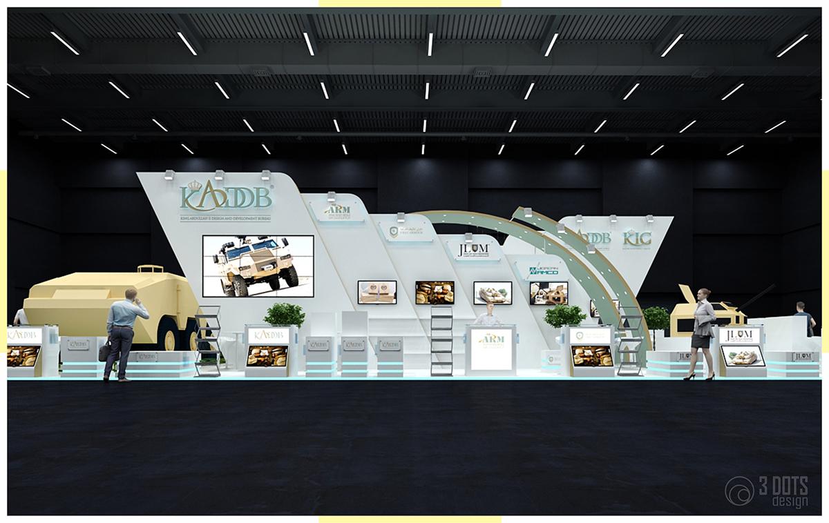 KADDB KIG IDEX2017 2