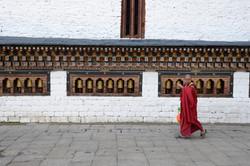 Bhutan Inspektion 201509-0445