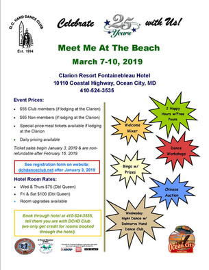 Event: 2019 Meet Me at the Beach