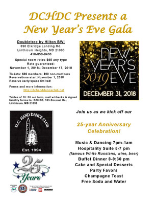 Event: DC Hand Dance Club New Year's Eve Gala