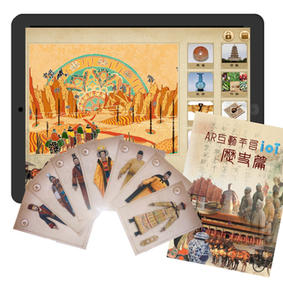 AR Learning Platform-Chinese History
