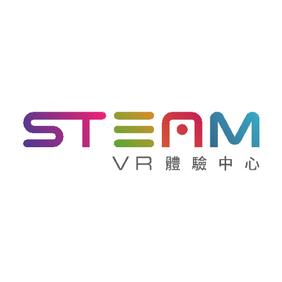 STEAM VR Experience Center
