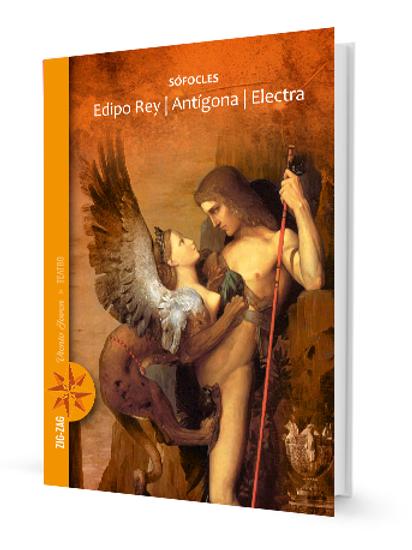 EDIPO REY/ANTÍGONA / ELECTRA