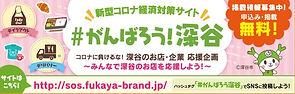 会議所サイト.jpg
