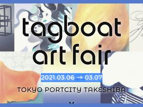 「tagboat art fair 2021」