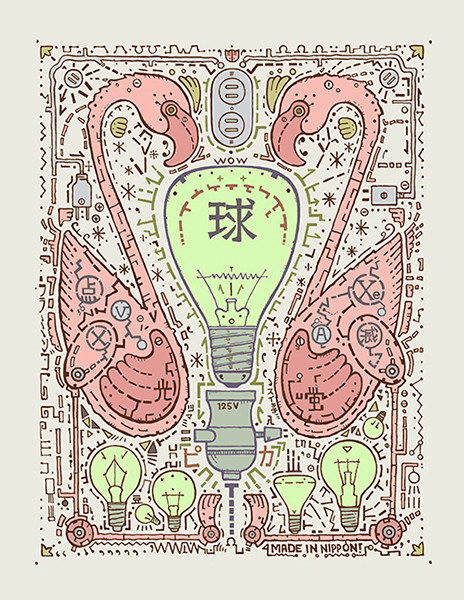 紅鶴電球.-Flamingo Bulb-