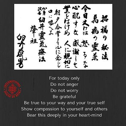 Reiki precepts from International House of Reiki