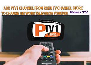 PTV1 ROKU.jpg