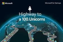 Microsoft Emerge X logo