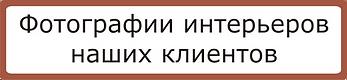 каталог 1..png