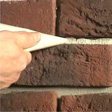 расшивка после отделки декоративным камнем