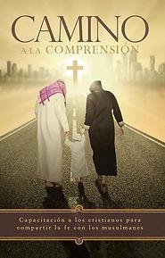 Camino a la Comprension Cover--front onl