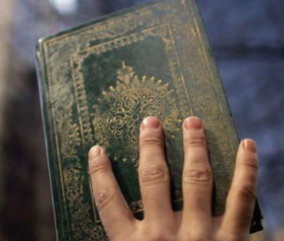 Green Koran.png