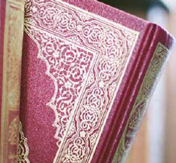 Red Koran.png