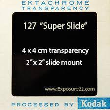 thumbnail_Superslide.jpg