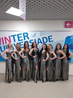 «Радуга» выступили в пресс-шоу на закрытии Зимней Универсиады-2019