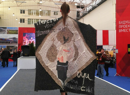 Презентация проекта «Сибирский платок»