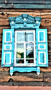 Porte d'Izba à Irkoutsk - Porte de la connaissance