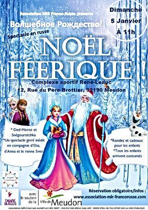 Affiche Noel Feerique.jpg