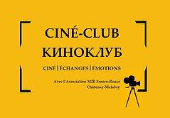 Ateliers de conversation - Affiche du ciné club