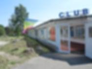 Country Hotel Contemporary, Club, PLC -Fahnen 1-12