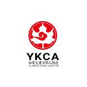 加拿大黄刀华人协会Logo.jpg