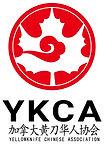加拿大黄刀华人协会Logo2.jpg