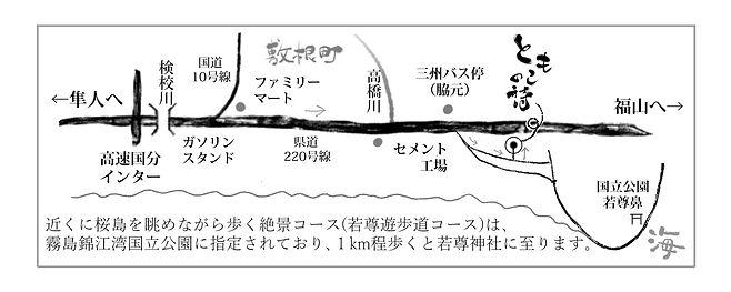ポストカード裏面 new_1.jpg