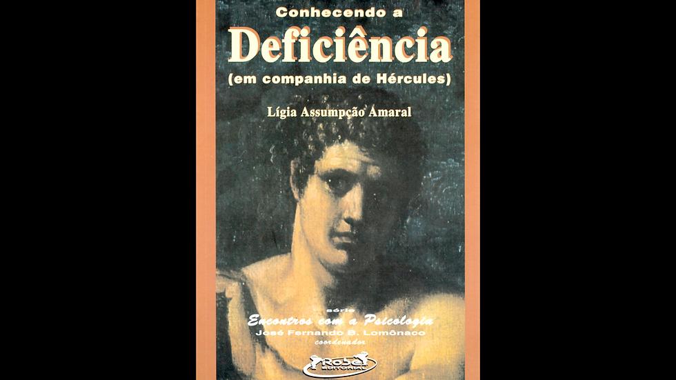 Conhecendo a deficiência (em companhia de Hércules)
