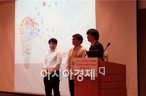 미래먹거리 다룰 인재 뽑기 경쟁…'빅데이터'맨 없소?