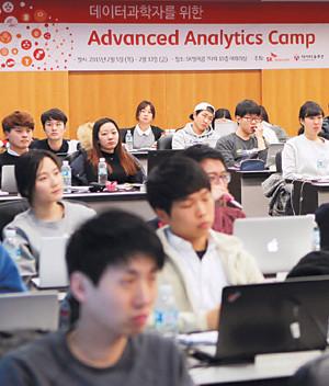 "[SKT 캠프 르포] ""빅데이터 실습 기회"" 교실 열기도 '빅'… 강남 유동인구등 실제 데이터 놓고 분석"