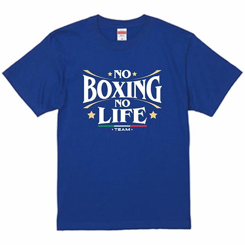NO BOXING NO LIFE ロイヤルブルーTシャツ(フロントロゴ)