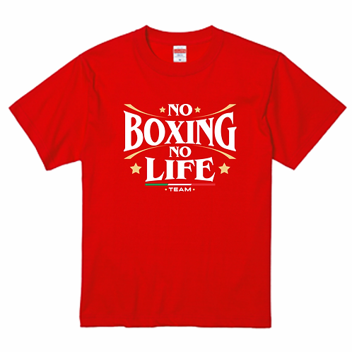 NO BOXING NO LIFE ハイレッドTシャツ(フロントロゴ)