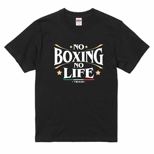 NO BOXING NO LIFE ブラックTシャツ(フロントロゴ)