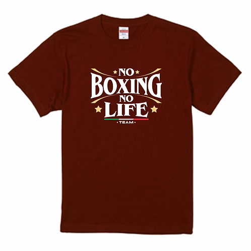 NO BOXING NO LIFE バーガンディTシャツ(フロントロゴ)