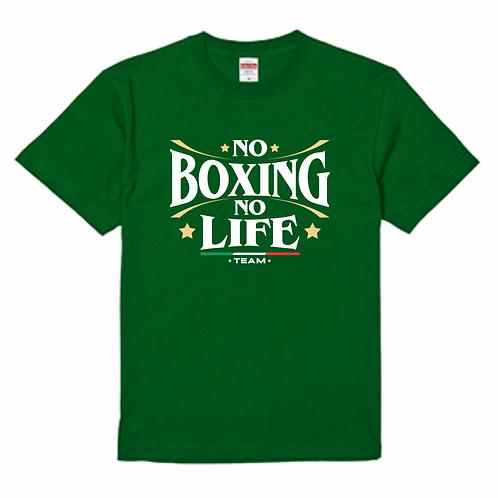 NO BOXING NO LIFE グリーンTシャツ(フロントロゴ)