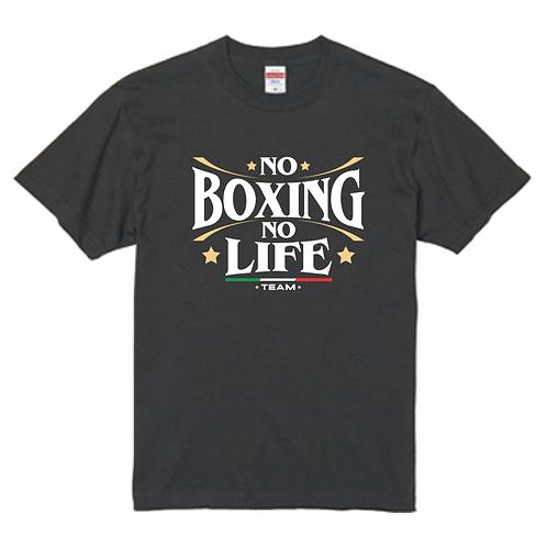 ノーボクシングノーライフ|Tシャツ